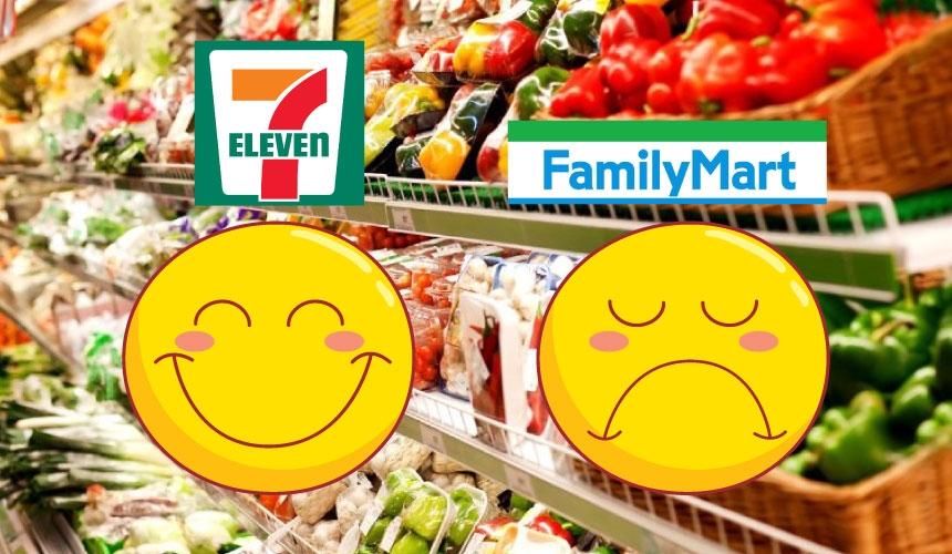 Trong lúc 7-Eleven đang rục rịch tấn công Việt Nam thì FamilyMart phải chịu cảnh thua lỗ.